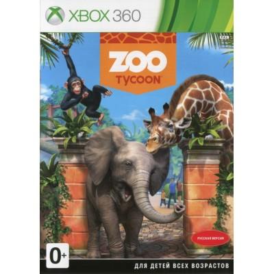 Zoo Tycoon (для Kinect) (русская версия) (Xbox 360)
