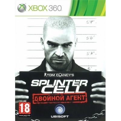 Tom Clancy's Splinter Cell: Double Agent (Xbox 360)