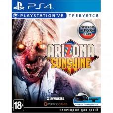 Arizona Sunshine (только для PS VR) (русская версия) (PS4)
