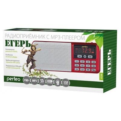 Радиоприемник Perfeo Егерь FM+ коричневый