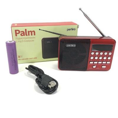 Радиоприемник цифровой Perfeo PALM FM+ 87.5-108МГц/ MP3/ питание USB или 18650 (красный)