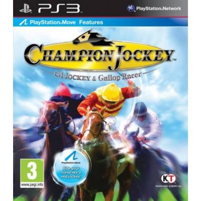 Champion Jockey (с поддержкой PlayStation Move) (PS3)