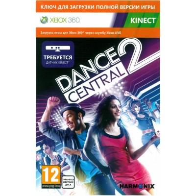 Dance Central 2 (для Kinect) (Xbox 360) код на загрузку игры