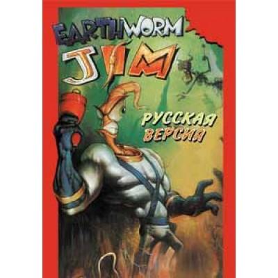 Earthworm Jim Картридж для Sega