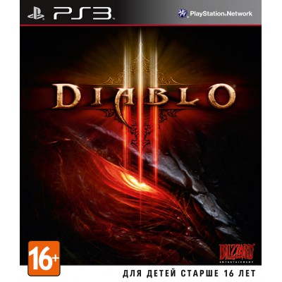 Diablo III (русская версия) (PS3)