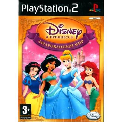 Disney Princess: Enchanted Journey (PS2)