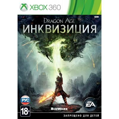 Dragon Age: Инквизиция (русские субтитры) (Xbox 360)