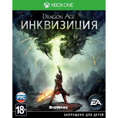 Dragon Age: Инквизиция (русская версия) (Xbox One/Series X)