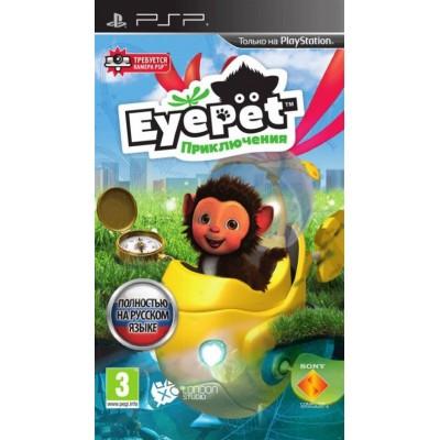EyePet Приключения + камера GoCam Русская Версия PSP