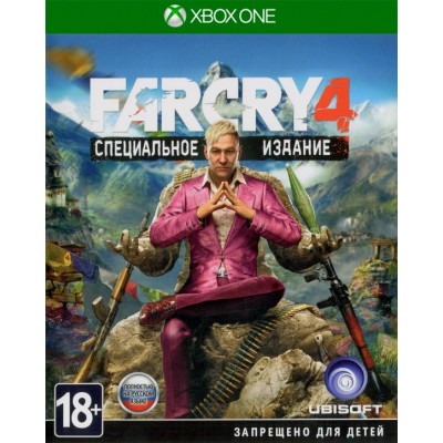 Far Cry 4 Специальное Издание (русская версия) (Xbox One/Series X)