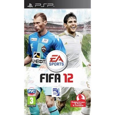 FIFA 12 (русская версия) (PSP)