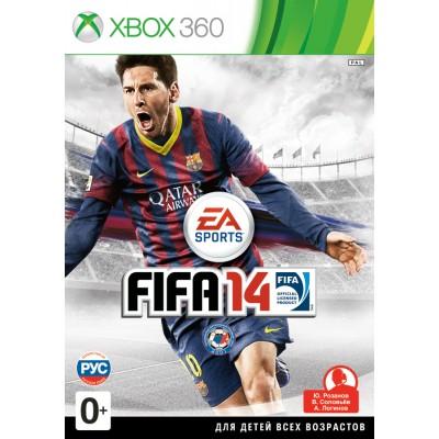 FIFA 14 (русская версия) (Xbox 360)