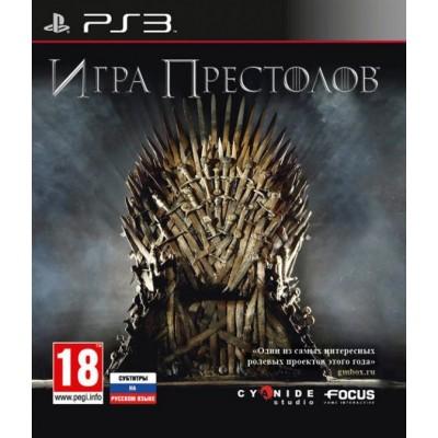 Игра Престолов (Русские субтитры) (PS3)