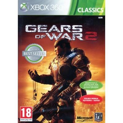 Gears of War 2 (Xbox 360) код на загрузку игры