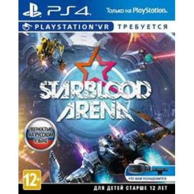 StarBlood Arena (c поддержкой PS VR) (русская версия) (PS4)