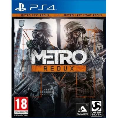 Метро 2033: Возвращение (Metro Redux) (PS4)