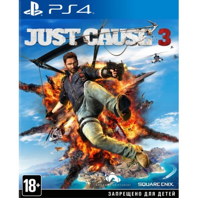 Just Cause 3. Day 1 Edition (русская версия) (PS4)