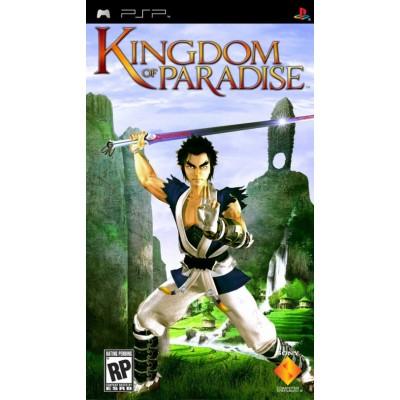 Kingdom Of Paradise PSP
