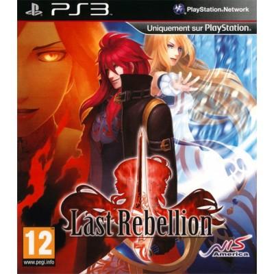 Last Rebellion (PS3)