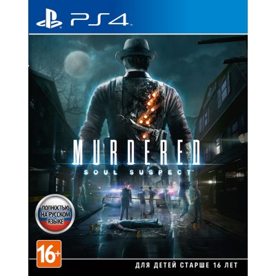 Murdered: Soul Suspect (русская версия) (PS4)