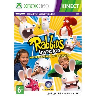Rabbids Invasion (русская версия) (для Kinect) (Xbox 360)