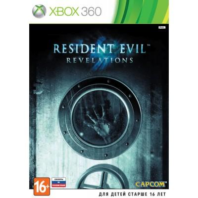 Resident Evil Revelations (Xbox 360)
