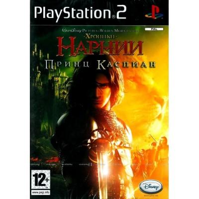 Хроники Нарнии: Принц Каспиан (PS2)