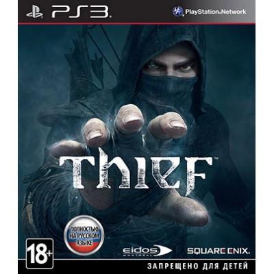 Thief (русская версия) (PS3)