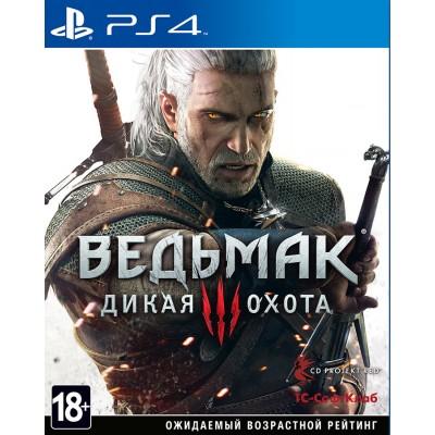 Ведьмак 3: Дикая Охота (русская версия) (PS4)
