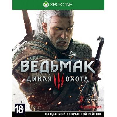 Ведьмак 3: Дикая охота (русская версия) (Xbox One/Series X)