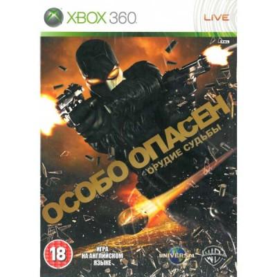 Особо опасен: Орудие судьбы (Xbox 360)